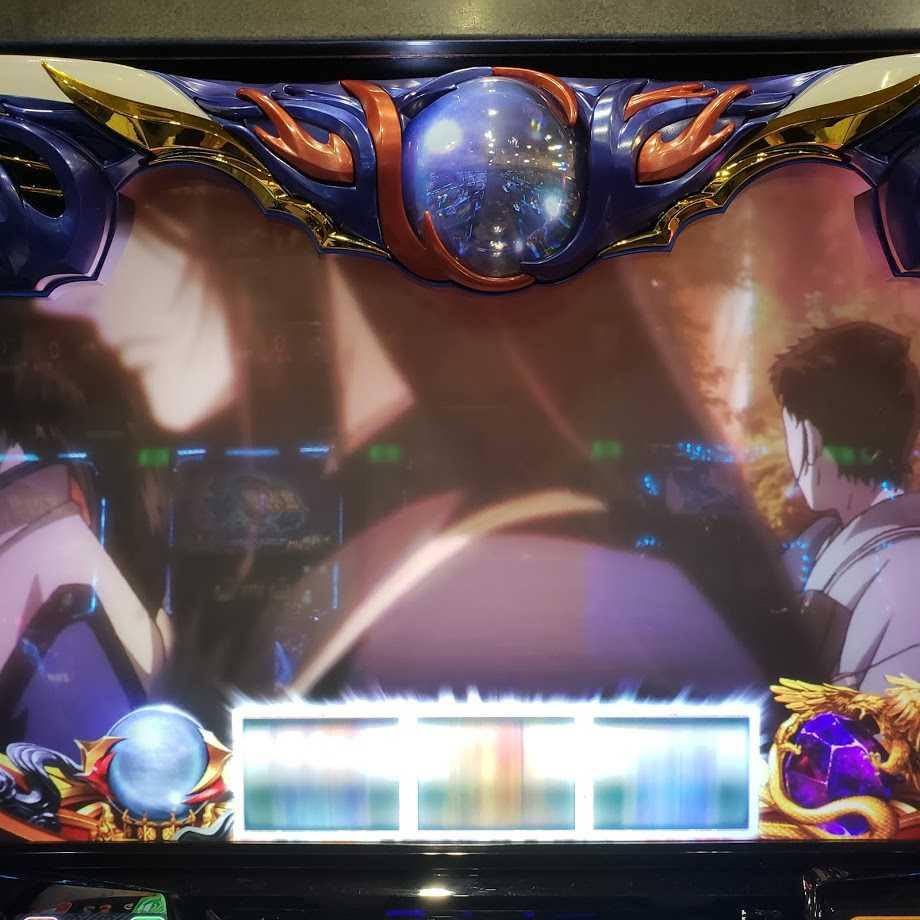 絆2の筐体の画像