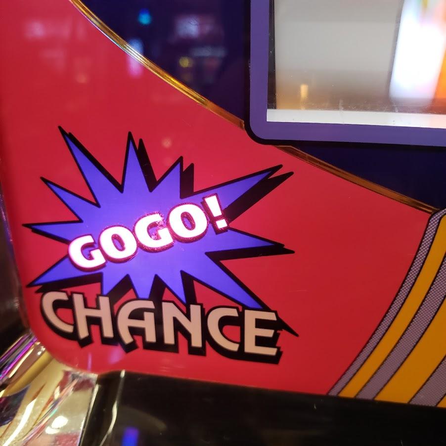 GOGOジャグラーの画像